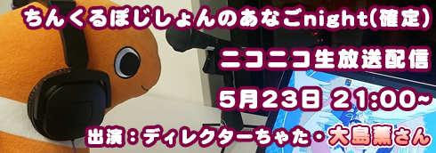 banner_niko_0523_